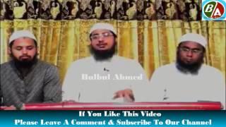 Video maulana Enayat Ullah Abbasi বাহাস 25 মে 2017 ভন্ড বিদয়াতি এনায়েত উল্লাহ আব্বাসীর লিলাখেলা download MP3, 3GP, MP4, WEBM, AVI, FLV Juni 2018