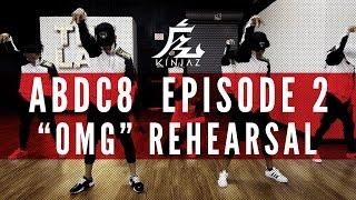 KINJAZ | ABDC Episode 2 Usher
