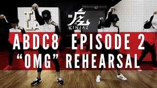 "KINJAZ | ABDC Episode 2 Usher ""OMG"" Rehearsal"