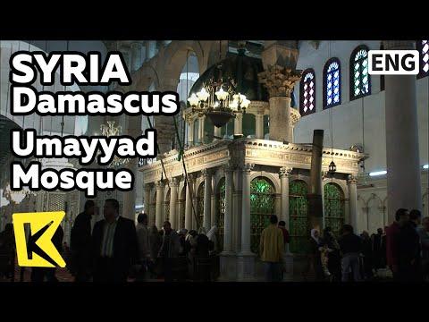 【K】Syria Travel-Damascus[시리아 여행-다마스쿠스]우마이야 모스크, 세례 요한의 머리무덤/Umayyad Mosque/St. John/Head Cemetery