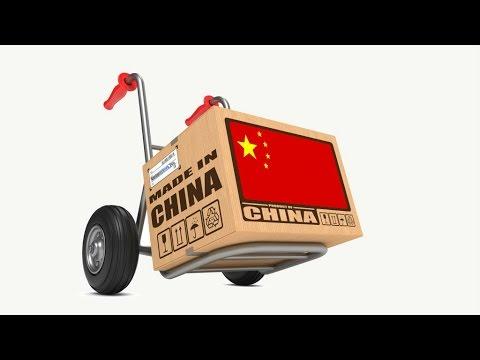 Бизнеса с Китаем