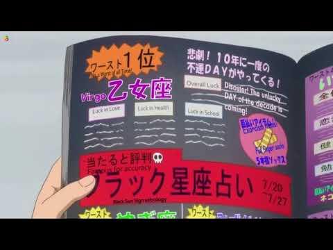 Danshi Koukousei no Nichijou - Horoscopes