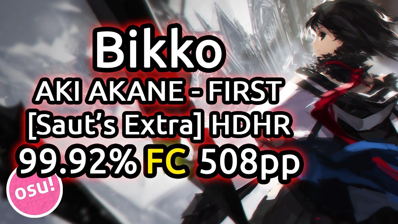 akiakane first
