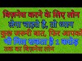 how to get business loan Wapp-7717706255