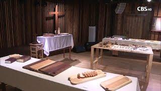 [CBS 뉴스] 문화현장-십자가 사랑 전하는 미술작품전…