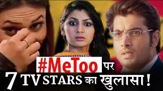 TV Stars on #METOO Movement experience