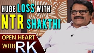 Film Producer Ashwini Dutt About Huge Loss with Jr NTR Shakthi Movie | Open Heart with RK
