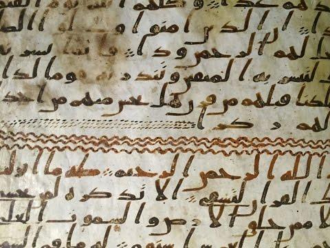 The Oldest Quran implies Muhammad Breached The Torah & Gospel