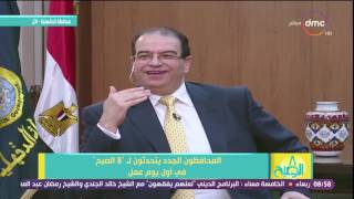 محافظ الإسكندرية: القمامة والعقارات المخالفة أبرز التحديات بالمحافظة