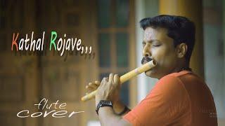 Kathal Rojave (Roja) Flute