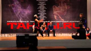 международный танцевальный конгресс ТАНЦЫ.RU Hip Hop Pro Battle