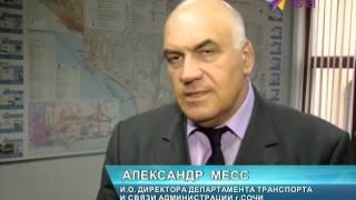видео Билеты на автобусы в Вознесенск