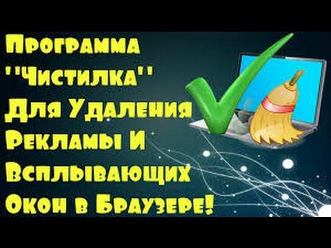 Яндекс Браузер скачать бесплатно с голосовым поиском!