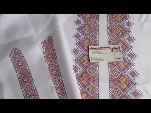 95dfd5ddef8114 Заготовка для вишивання чоловічої сорочки: геометричний орнамент,три кольори