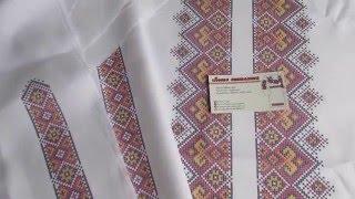 Заготовка для вишивання чоловічої сорочки: геометричний орнамент,три кольори