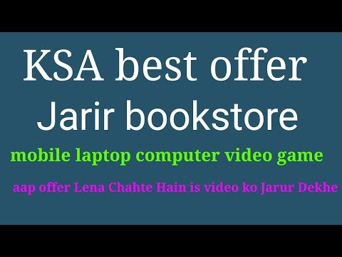 Saudi best offer Al Jarir bookstore
