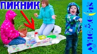 Осенний пикник 🍡 Провожаем лето 🍡 Собираемся на пикник – что нужно взять?
