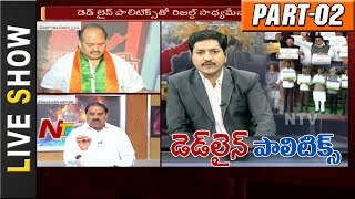 Will Deadline Politics Bring The AP Special Status? || Live Show Part 02 || NTV