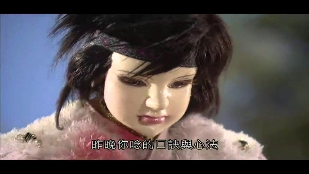 箏兒練武功 - YouTube