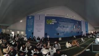 Jalsa Gah 360  #JalsaConnect