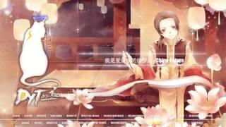 【Future Bass】 China-Future by [徐梦圆 ]
