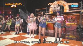 E girls ダンス中 ...