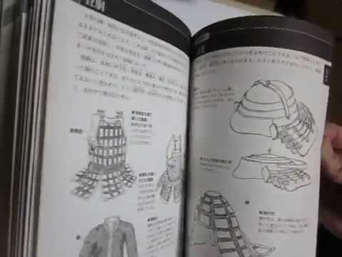 Japanese Armor Illustrated Reference Book 2010 Brand New