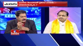 Debate On Farmers Facing Problems with Fake Seeds in Bangaru Telangana | Left & Right | HMTV