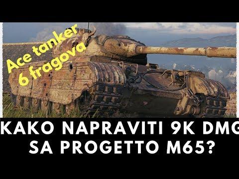 Kako napraviti TONU DMG (9K) sa Progetto 65   World of Tanks Balkan thumbnail