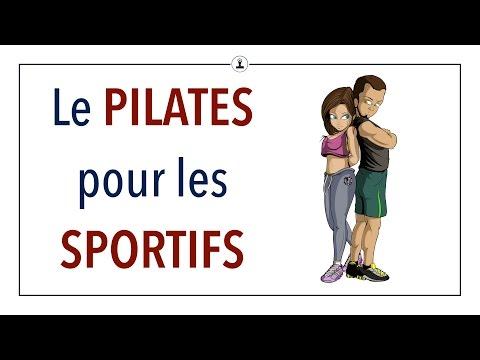 Le PILATES pour les sportifs (Studio Pilates et Yoga de Saint-Amand-les-eaux)