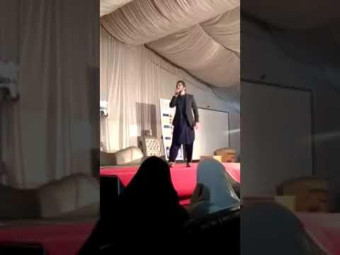Hasbi Rabbi Jallalalh By Aqib Fareed Live