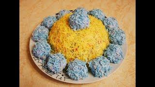 салат закуска ШАПКА СНЕГУРОЧКИ рецепт Украшаем Новогодний стол ВКУСНЫМИ и КРАСИВЫМИ блюдами