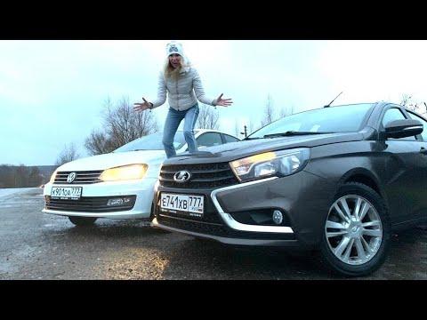 ЖЕСТКИЕ КОСЯКИ Лада Веста и Volkswagen Polo Sedan. Лиса рулит