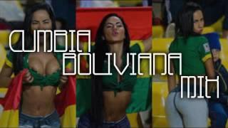 CUMBIA BOLIVIANA MIX DEL RECUERDO KENAN DJ