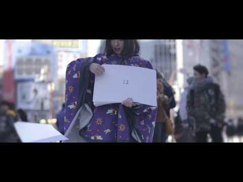 酸欠少女 さユり 「ふうせん」鬼めくりリリックMV http://sayuri-web.com 酸欠少女さユりです。インディーズ自主制作シングル「ふうせん/ちよこれいと...