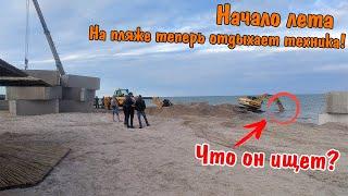 Новости на Центральном пляже в Кирилловке 2020. Техники полный пляж! Что строят?