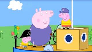 Свинка Пеппа на русском все серии подряд | Плавание Пеппы | Мультики