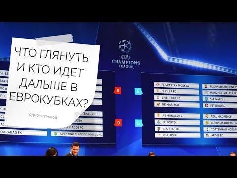 ПФК ЦСКА — «Амкар» Видеопревью - Видео - ЦСКАНЬЮС
