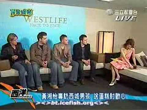 Westlife - Interview & Eating Chocolate Cake