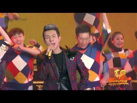 【Tibetan 2017 Losar Gala】Tashi Delek