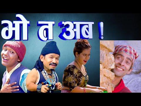 || BHO TA ABA || JUL-22-2020|| Prerana entertainment