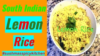 lemon rice recipe | chitranna recipe | chitrannam recipe | how to make lemon rice | Quick Lunch Box