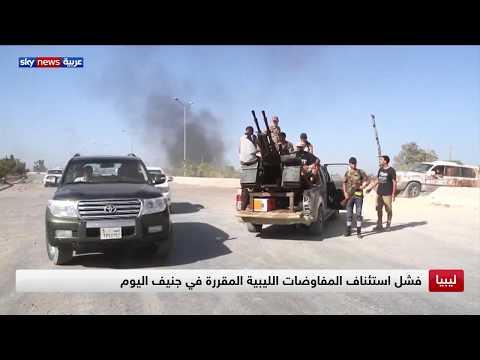 موسكو تتهم أنقرة بتسهيل عمليات نقل النرتزقة للقتال في ليبيا  - نشر قبل 3 ساعة