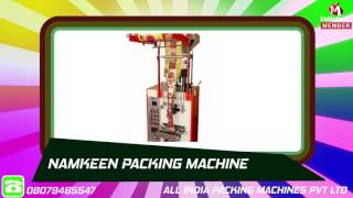 Packaging Solutions By All India Packing Machines Pvt Ltd, Faridabad