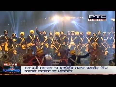 Bir Khalsa Group's Performance | Closing Ceremony | Pearls 4th World Cup Kabaddi Punjab 2013
