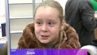 В Ярославле прошла благотворительная акция Хочу домой