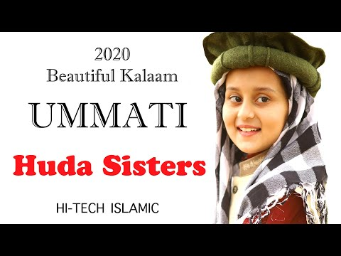 2020 New Kids Heart Touching Beautiful Naat Sharif   Mein To Ummati Hoon | Huda Sisters With Father
