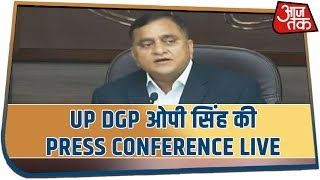 Kamlesh Tiwari हत य क ड UP DGP ओप स ह क Press Conference Live MP3