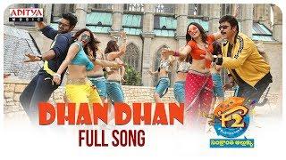 Dhan Dhan Full Song    F2 Songs    Venkatesh, Varun Tej, Anil Ravipudi    DSP