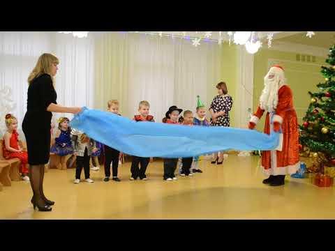 Веселая игра с Дедом Морозом Новогодний утренник в детском саду